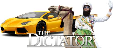 The Dictator logo